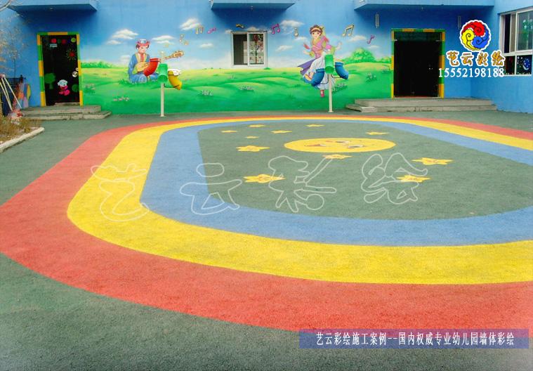 幼儿园整体塑胶地垫-室外地垫-聊城艺云彩绘装饰有限