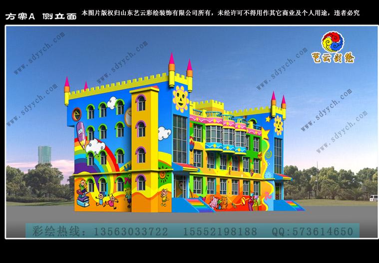 幼儿园效果图设计-室外作品-聊城艺云彩绘装饰有限公司
