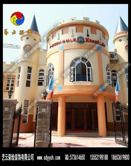 此风格运用于幼儿园设计中其建筑造型方面主要体现为西方卡通城堡图片