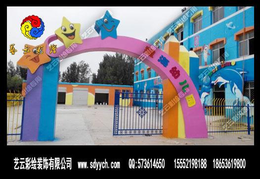 河北邢台星海幼儿园外墙彩绘及门口案例赏析