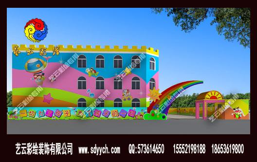 河南潢川行知幼儿园门口造型设计理念:彩虹寓意