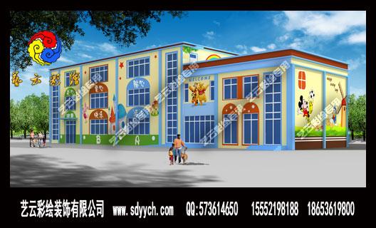 幼儿园外墙装饰设计图展示