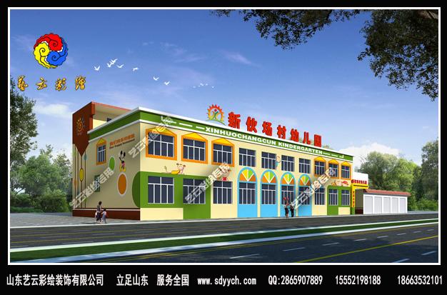 陕西榆林幼儿园墙体彩绘装饰作品